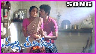 Malli Vs Raviteja || Telugu Video Songs / Telugu Songs  Dubbed From Poo Tamil Movie  Parvathi Menon