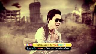 MV ลม - So Cool [HD]