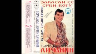Borislav Zoric Licanin - Ja sam Srbin pravi - (Audio 1991)