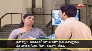 Spoken English Conversation Thro Telugu | Nurse | Learn To Speak English Through Telugu