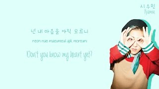 EXO-CBX (첸백시) - Crush U Lyrics (Color-Coded Han/Rom/Eng)