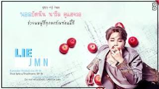 [Karaoke-Thaisub] LIE - Jimin of BTS(방탄소년단)