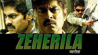 ZEHREELA | Superhit South Dubbed Action Movie in Bhojpuri