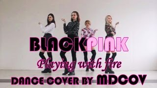 BLACKPINK (블랙핑크) - 불장난 (PLAYING WITH FIRE) [DANCE COVER by MDCOV]