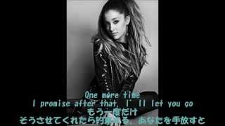 Ariana Grande One Last Time Lyrics 和訳