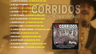 15 Corridos Y Rancheras (Tv Spot)