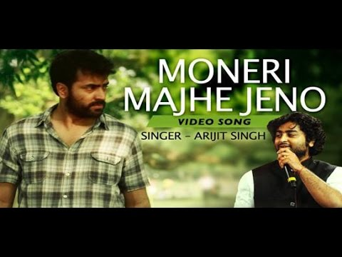 moneri-majhe-jeno-arijit-singh-abir-chatterjee-abby-sen-times-music