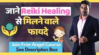 Reiki Healing in 10 minutes