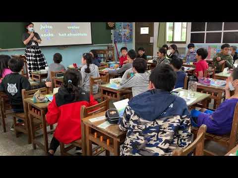 英語課單字遊戲 - YouTube