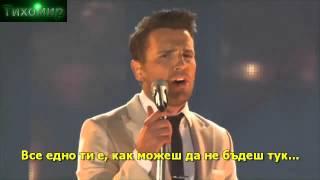 ✅BG Превод Live Nikos Vertis - Adiaforeis