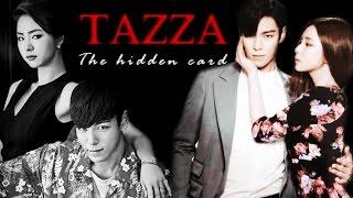 TOP + SSK ● 50 shades [Tazza: The Hidden Card]