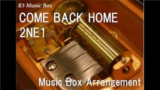 COME BACK HOME/2NE1 [Music Box]