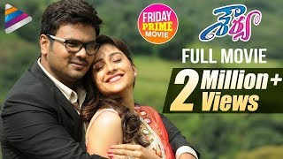 Shourya 2017 Latest Telugu Full Movie , Manchu Manoj , Regina Cassandra , Friday PRIME Video