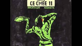2. Qvkata DLG & Madmatic - Muzika Pod Bradichkata (CKSS2)