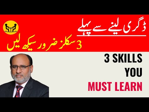 3 Skills You Must Learn before getting degree | skills for success in life