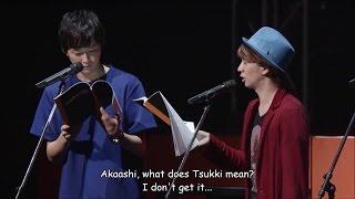 ENG SUB Haikyuu!! Matsuri 2015 part 1/2 Live Reading Afureko with Fukurodani
