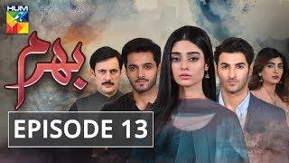 Bharam Episode #13 HUM TV Drama 15 April 2019