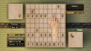 Yakuza 0 - Shogi Minigame SUPER EASY WAY ( Win 5 times without a take back)