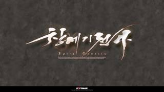 The War of Genesis 4 BGM / 창세기전4 배경음악 - CUTSCENE 26