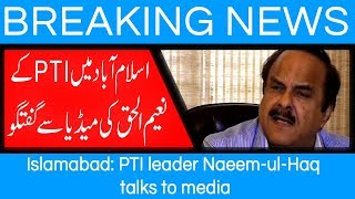 Islamabad: PTI leader Naeem-ul-Haq talks to media | 27 July 2018 | 92NewsHD