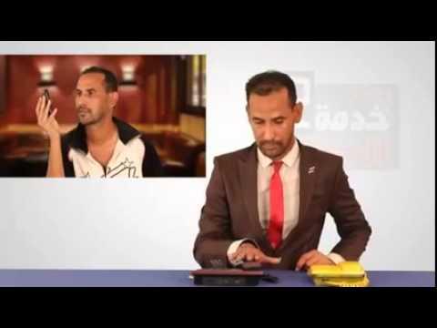 خدمة العللاء2 الحلقة الثامنة والعشرون