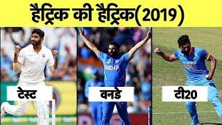 जो पहले कभी नहीं हुआ वो भारतीय गेंदबाजों ने कर दिखाया | Sports Tak