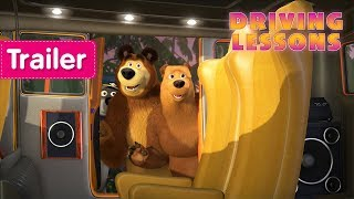 Masha and The Bear -  Driving Lessons 🚗 (Trailer)