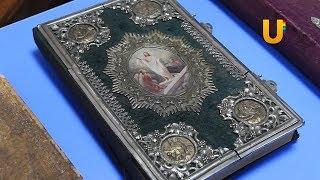 14 марта отмечается День православной книги