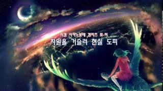 [고퀄리티] 월피스카터 - 빗소리 잔향 HD 자막 발음