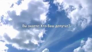 Выборы в Горсовет (Рифат Фархутдинов)