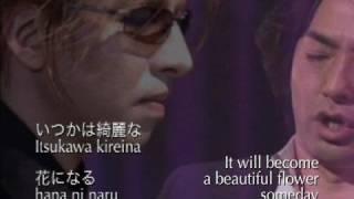 (Subbed) Beloved One (愛する人よAisuru Hitoyo) - X JAPAN YOSHIKI & 秋川雅史MASAFUMI AKIGAWA / 千の風になって