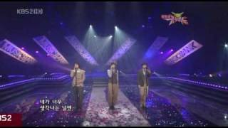 090206 Music Bank SS501 Waiting Room & Because Im Stupid
