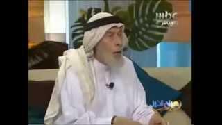 الشيخ الكبيسي يجوز للزوجة أن تمص ذكر الزوج و يجوز له أن يلحس فرجها