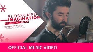 Tiago Bettencourt - Canção de Engate (Portugal) TerraVision 2017.A - Official Music Video