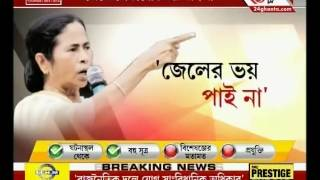Mamata Banerjee : Rampage and Turbulence does not yield Political Result
