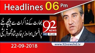 News Headlines | 06:00 PM | 22 Sep 2018 | 92NewsHD