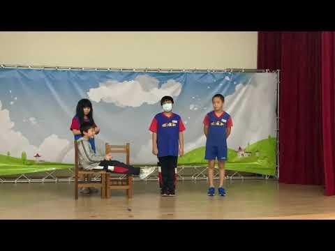 戲劇演出 折箭 第三組第一幕 - YouTube
