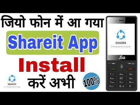 Download thumbnail for Jio Phone में Shareit Install कैसे