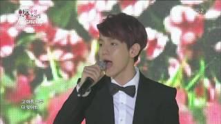 [Vietsub][HD] 130703 EXO - Baekhyun - D.O & Chen - Paradise @ China Korea Friendship Concert