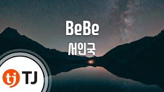 [TJ노래방] BeBe - 서인국(Seo, In-Kuk) / TJ Karaoke