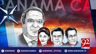 News Room (Panama Special) 20-04-2017 - 92NewsHDPlus