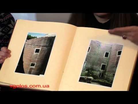Історія готелю Citadel Inn