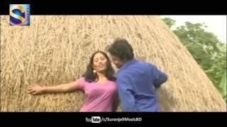 Tumi Je Amar Bondhu by Momtaz | Suranjoli