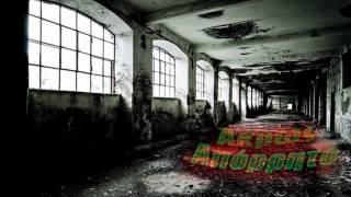 Το Αλάνι - Χάσαμε το φώς feat Νk