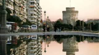 S' anazito sti Saloniki - Dimitris Mitropanos (+Lyrics)