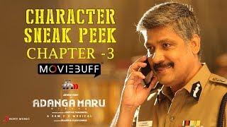 Adanga Maru - Character Sneak Peek 3 | Jayam Ravi | Raashi Khanna | Karthik Thangavel