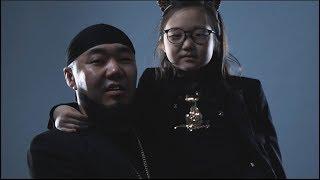 Big Gee ft. Vandebo - Zogsohgui (Boss of Boss OST)
