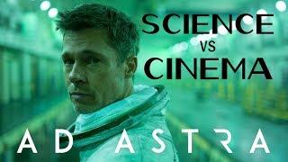 Science vs Cinema: AD ASTRA