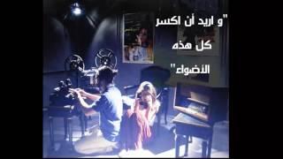 اجمل الاغاني الرومانسية المترجمة الى العربية ●اغنية فرنسية Zaho   Je Te Promets