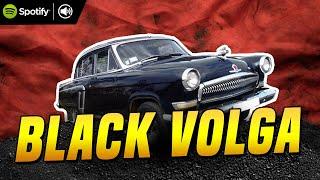 DJ Blyatman - Black Volga